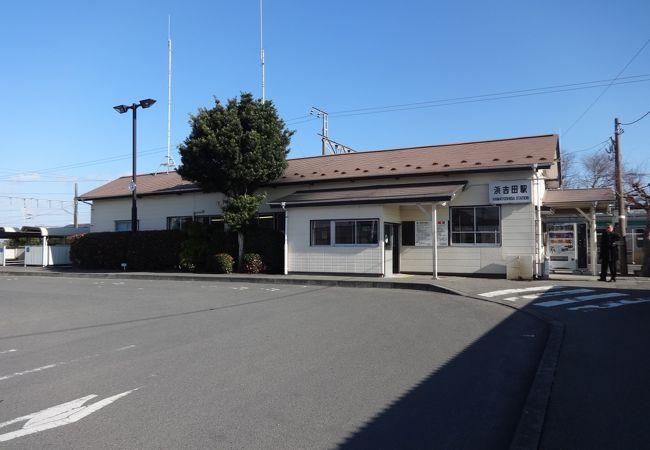震災の影響で長いこと暫定的な終着駅でした