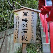 ひな祭りで有名な神社