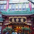 中華街で大人気のお店