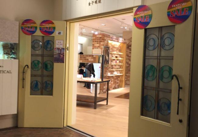 KANEKO OPTICAL 金子眼鏡 (イクスピアリ店)