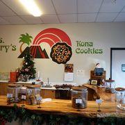 ハワイ島のみで買える、地元民に愛されるクッキー屋さん