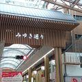 姫路駅前メインのアーケード商店街