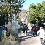 大山阿夫利神社の門前町