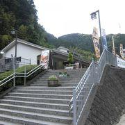 上り(東京方面)下り(名古屋方面)とある道の駅
