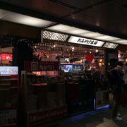 駅構内の土産物店