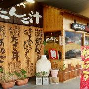 竹をイメージした店内でゆるりと大分名物を。