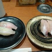 日本海の海の幸!