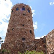 ネイティブアメリカンの見張り塔