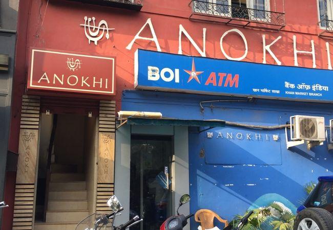 アノーキー (カーンマーケット店)