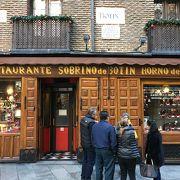 ギネス認定世界最古のレストラン