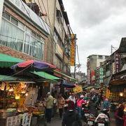 台北で一番大きな市場だそうです
