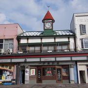 三角屋根の時計台