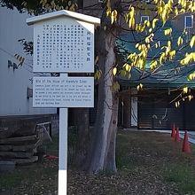 河村瑞賢宅跡