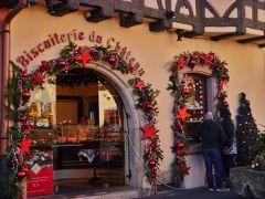Maison Alsacienne de Biscuiterie (Saint-Leon)