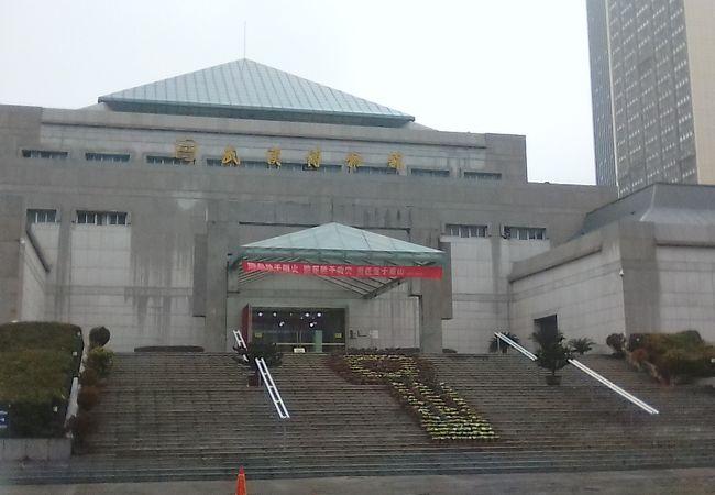 武漢博物館