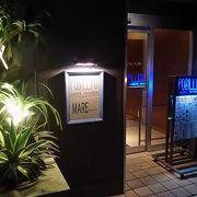 沖縄で南イタリア料理をいただきました。