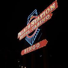 パレス ステーション ホテル アンド カジノ