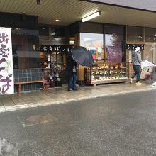 八雲東店、外観。