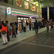 熊本市の中心地アーケードの1つ『サンロード新市街』