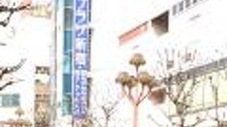 グリーンプラザ新宿カプセルホテル