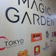 看板には、日本人客を見込んだ文字があります