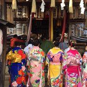 長浜戎さんにお詣りしてきました。