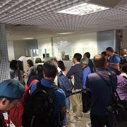 入国管理官が常駐していない空港