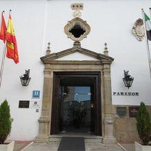 パラドール デ メリダ
