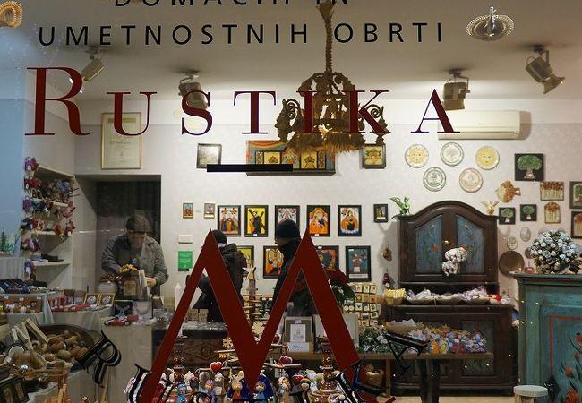 Galerija Rustika