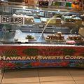 写真:ハワイアンスイーツカンパニー 川崎アゼリア店