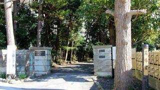 徳富蘇峰記念館