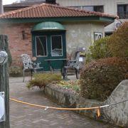 箱根仙石原グレインは、残念ながら閉店しました。