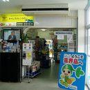 喜界島空港売店