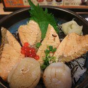 手軽に海鮮丼を食べられます