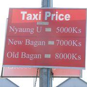 バスターミナルからのタクシーは定額制?