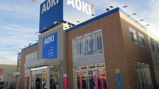 AOKI (大垣駅北口店)