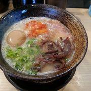 濃厚スープ