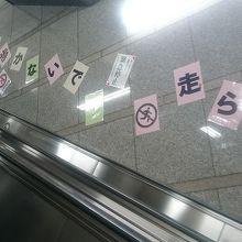 丸の内駅 (愛知県)