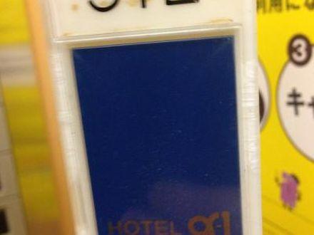 ホテルアルファーワン柏崎 写真