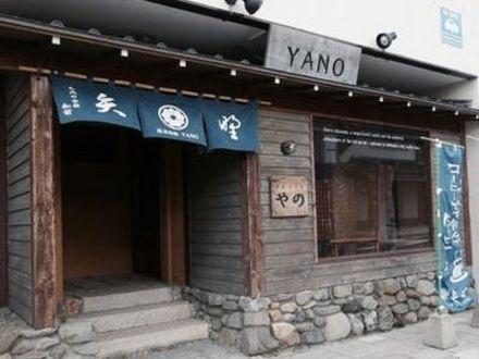 松前 温泉旅館 矢野の料金比較・予約【フォートラベル】|松前半島