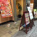 写真:牛繁 武蔵新城店