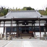 美観地区にあるお寺です