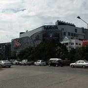 ニマンヘミンに近い新しいショッピングセンター