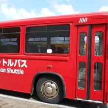 GPOからマイクロネシアモールのバスです