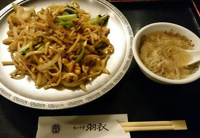 レトロな空間で美味しい中華ランチ