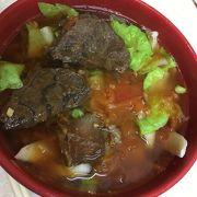 極太モチモチ麺のトマト牛肉麺