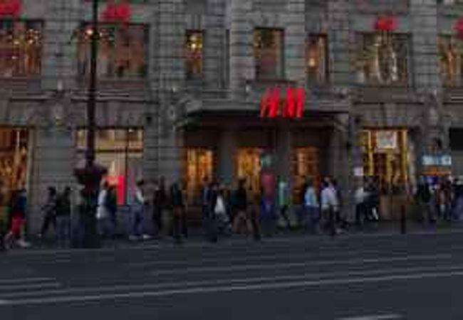 H&M (ネフスキー大通り店)