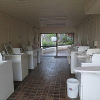 長期滞在向けにコインランドリー施設があります。