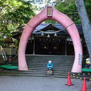 面白くてシュールな神社