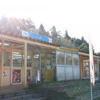 本郷パーキングエリア(下り線)スナックコーナー